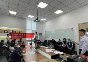 宁波银行北京分行深入开展9月金融联